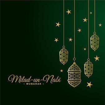 Milad un nabi islamitische festivalkaart