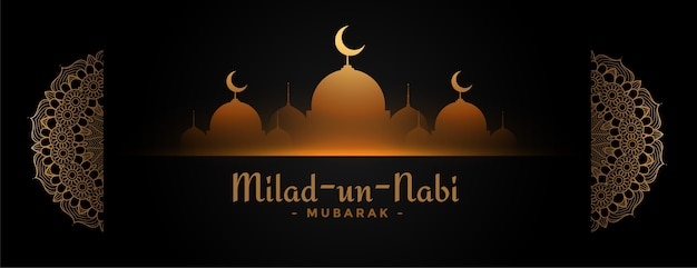 Milad un nabi mubarak decoratieve banner