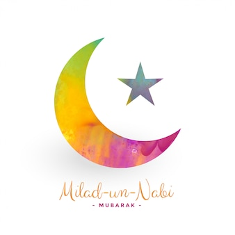 Milad-un-nabi mubarak-festivalachtergrond