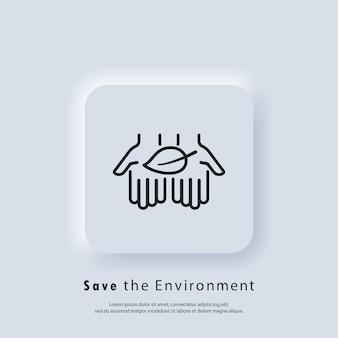 Milieupictogram opslaan. eco veilig teken. symbool van natuurlijke producten. vector. neumorphic ui ux witte gebruikersinterface webknop. neumorfisme