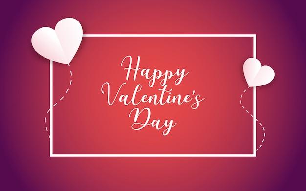 Minimale valentijnsdag achtergrond
