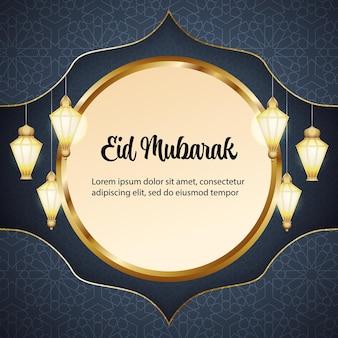 Minimalistisch islamitisch met lampversiering