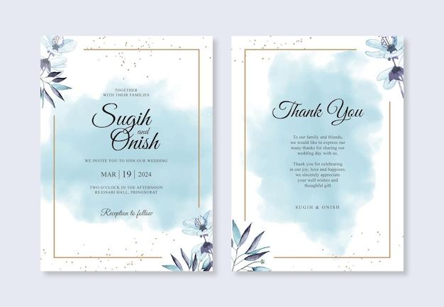 Minimalistische bruiloft uitnodiging sjabloon met aquarel bloemen en splash