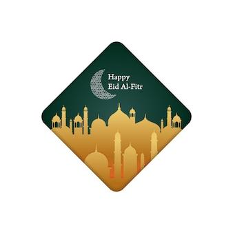 Minimalistische illustratie voor begroetingspost, gelukkige eid al-fitr