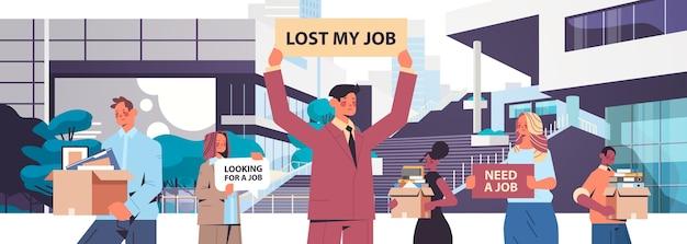 Mix race hr managers bedrijf wij huren bij ons aansluiten vacature open werving human resources concept stadsgezicht achtergrond horizontaal portret vector illustratie