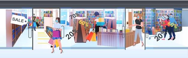 Mix race mensen in maskers boeken kopen in de winkel zwarte vrijdag grote verkoop promotie korting concept boek winkel interieur volledige lengte horizontale vectorillustratie Premium Vector