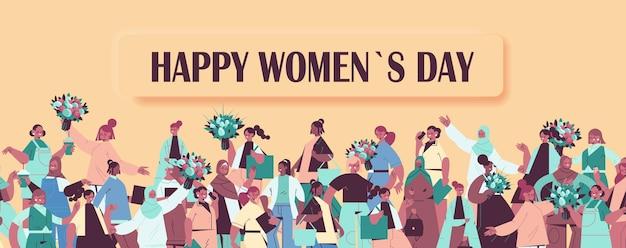 Mix race vrouwen houden boeketten vrouwendag 8 maart vakantie viering concept portret horizontale afbeelding