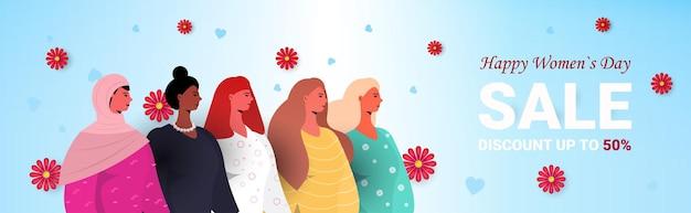 Mix race vrouwen staan samen vrouwendag 8 maart vakantie viering concept portret horizontale afbeelding