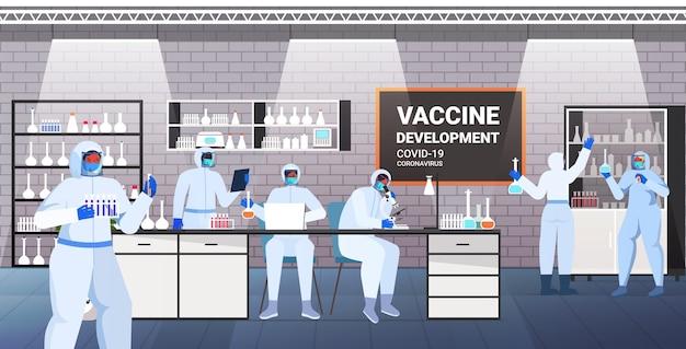 Mix race wetenschappers die een vaccin ontwikkelen om te vechten tegen coronavirus onderzoekers team werken in medisch laboratorium vaccin ontwikkeling concept volledige lengte horizontale vector illustratie