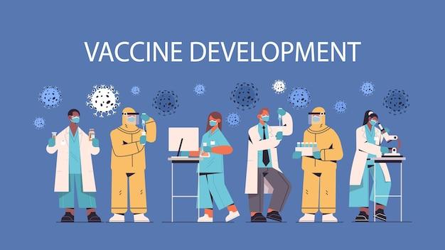Mix race wetenschappers die vaccin ontwikkelen om te vechten tegen coronavirus onderzoekers team werken in medisch laboratorium vaccin ontwikkeling concept horizontale illustratie