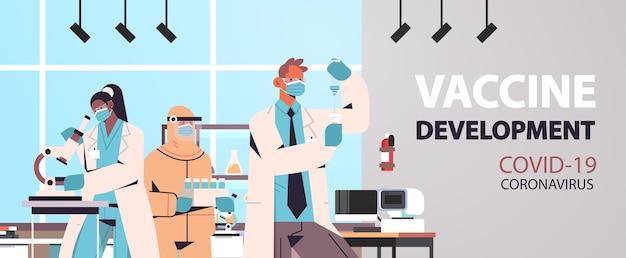 Mix race wetenschappers vaccin ontwikkelen om te vechten tegen coronavirus onderzoekers team werken in medisch laboratorium vaccin ontwikkeling concept kopie ruimte horizontale afbeelding