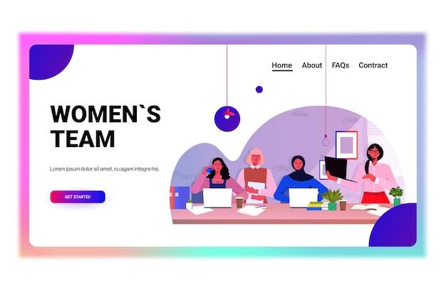 Mix race zakenvrouwen collega's samenwerken succesvolle zakelijke vrouwen teamleiderschap concept kantoor interieur horizontaal portret kopie ruimte vectorillustratie