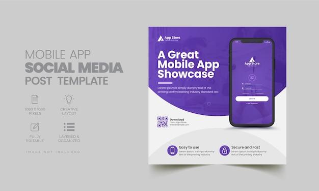 Mobiele app promotie sociale media post sjabloon voor spandoek