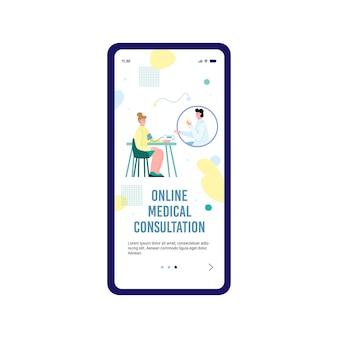 Mobiele applicatiepagina voor online medisch consult met cartoon mensen, vlakke afbeelding. verbindingsscherm voor online geneeskunde en doktersconsultatie.