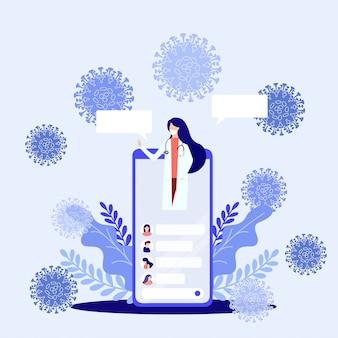 Mobiele medische dienstconcept. vector illustratie