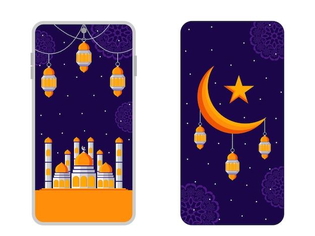 Mobiele (mobiele) telefoon ui-ontwerp, achtergrond en achterkant voor eid mubarak premium vector