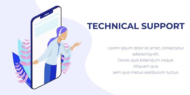 Mobiele technische ondersteuningsbanner met tekst