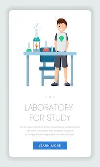 Mobiele webpagina sjabloon voor chemie voor kinderen