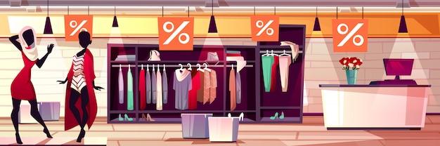 Mode boetiek interieur illustratie van vrouwen kleding en jurken te koop.