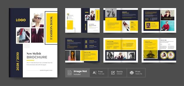 Mode brochure ontwerpsjabloon of gele kleur bedrijfsprofiel brochure thema met meerdere pagina's