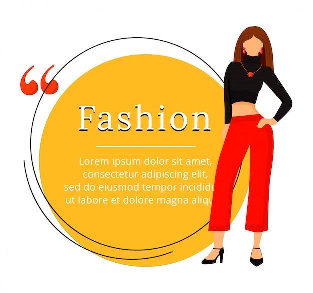 Mode er kleur karakter citaat. runway model outfit. individueel maatwerk. modetrends creëren. citaat leeg frame sjabloon. spraak bubbel. offerte leeg tekstvak ontwerp