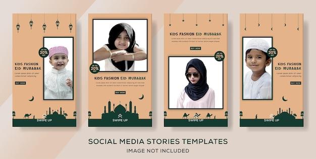 Mode hijab vrouw moslim met geometrisch ontwerp kleurrijk voor ramadan kareem verkoop banner sjabloon post Premium Vector