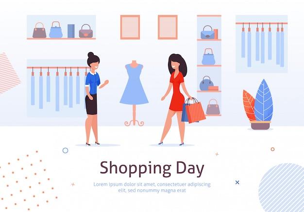 Mode kledingwinkelbanner met winkelinterieur.
