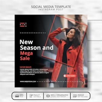 Mode sale banner social media post template promotie