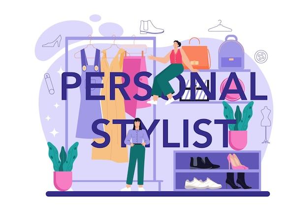 Mode stylist typografische header. moderne, creatieve baan