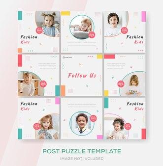 Mode verkoop banner kinderen voor instagram puzzel post sjabloon premium vector