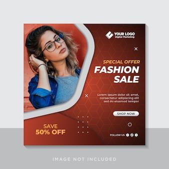 Mode verkoop banner of vierkante flyer voor post-sjabloon voor sociale media