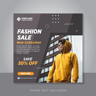 Mode verkoop banner of vierkante flyer voor social media postsjabloon