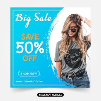 Mode verkoop sociale media berichtsjabloon.