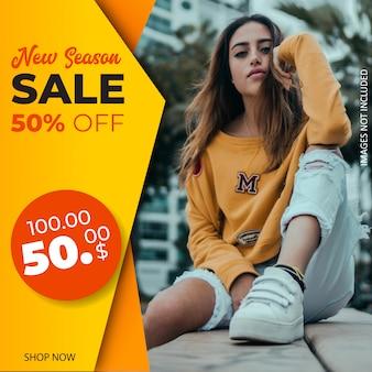 Mode verkoop vierkante sjabloon voor spandoek voor instagram-post