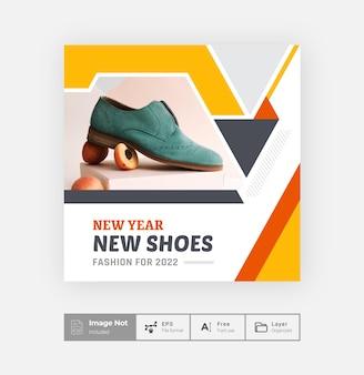 Mode verkoopaanbieding post ontwerpsjabloon schoenen verkoop post kleurrijke lay-out