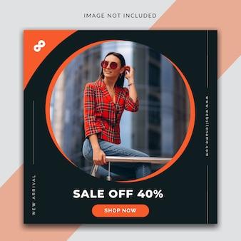 Mode vierkante sjabloon voor spandoek voor instagram