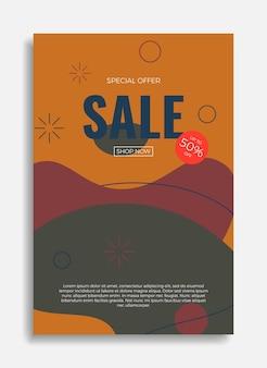 Modern abstract sale-postersjabloon met kleurrijke geometrische vormen
