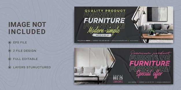 Modern meubilair facebook voorblad sjabloonontwerp, gelijmd papier, gescheurd papier, meubelverkoop