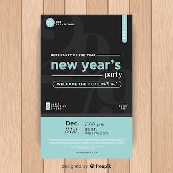 Modern nieuw jaarfeest poster sjabloon met platte ontwerp