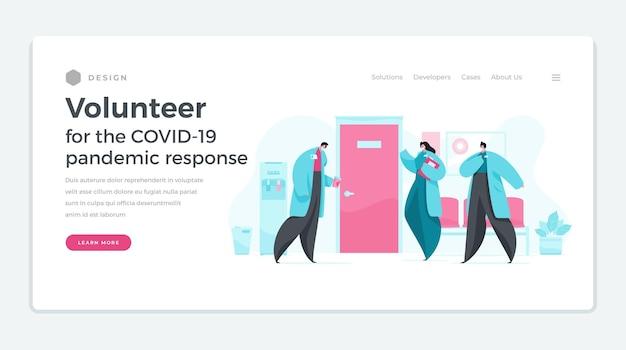 Modern ontwerp van websitesjabloon waarin wordt opgeroepen tot vrijwilliger voor de covid 19-pandemie