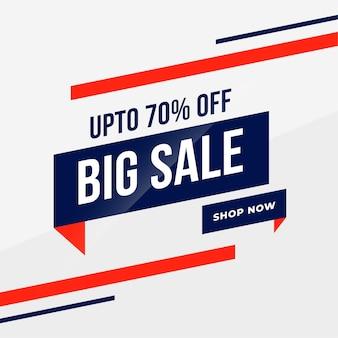Modern trendy grote verkoop sjabloonontwerp voor spandoek