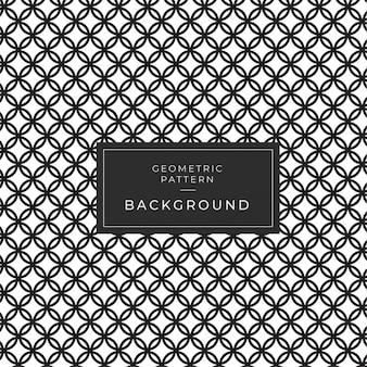 Modern zwart-wit herhaald geometrisch naadloos patroon