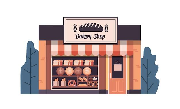 Moderne bakkerij winkel gevel leeg geen mensen cafetaria vlakke horizontale vectorillustratie bouwen