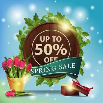 Moderne banner sjabloon van de lente verkoop met boeket van tulpen