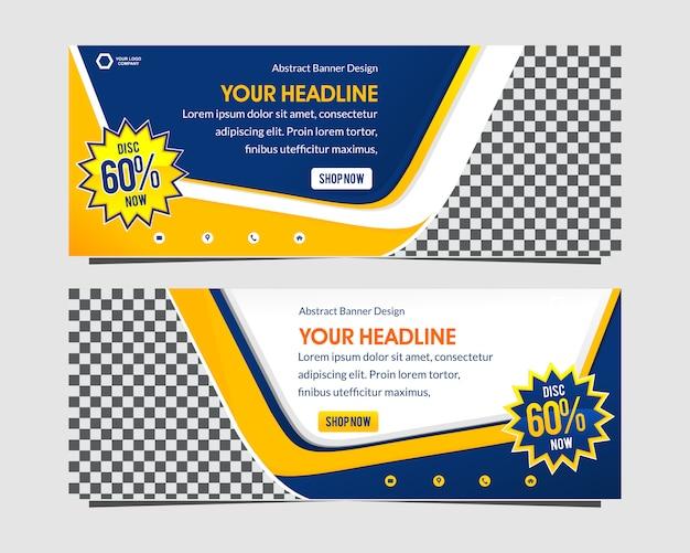 Moderne blauwe en gele super verkoop webbanner sjabloon korting