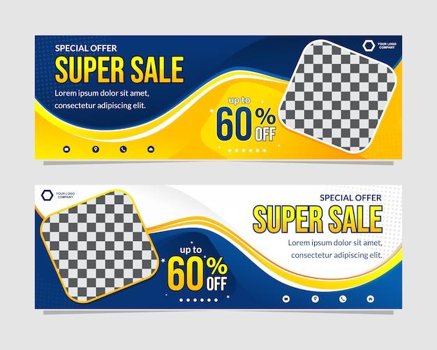 Moderne blauwe en gele super verkoop webbanner