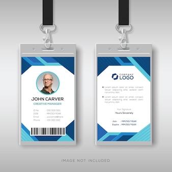 Moderne blauwe id-kaart ontwerpsjabloon
