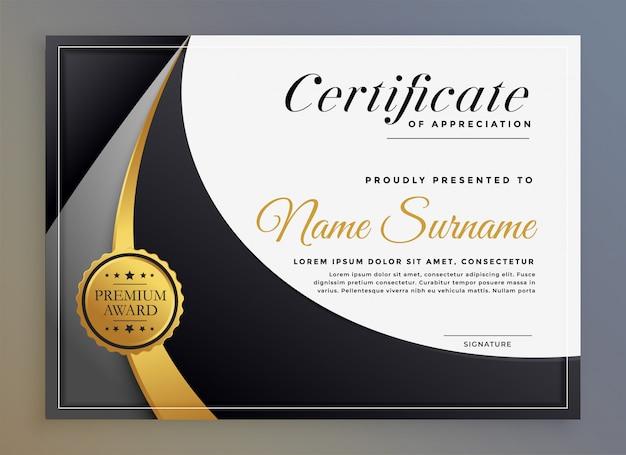 Moderne certificaatsjabloon in zwart en grijs golvend