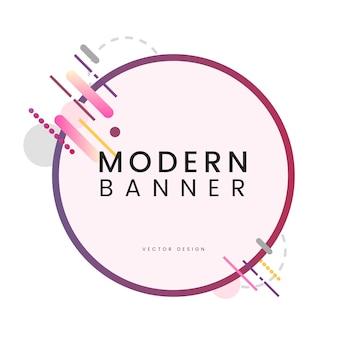 Moderne cirkelbanner in kleurrijke kaderillustratie