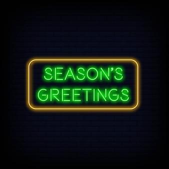 Moderne citaat seizoen groeten neon teken tekst